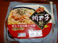 7-11の博多明太子起司義大利麺パッケージ