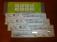 9/15戰隊系列x假面騎士日本語公演チケット