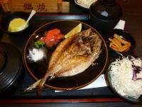 福勝亭の鹽烤竹筴魚定食