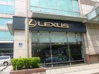 LEXUS新莊店