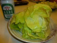 生野菜ガッツり