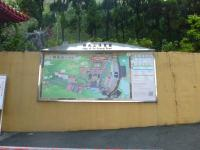 高雄佛光山の看板0905