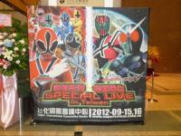 戰隊系列x假面騎士Special Live in Taiwan