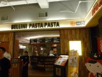 BELLINI PASTA徐匯廣場店1028