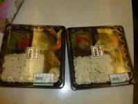 天母高島屋スーパーのサバ弁当2個