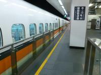 台北駅にて台湾新幹線左営行き1129