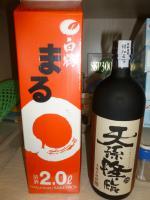 天母高島屋で買った日本酒と天孫降臨1231