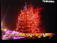 2013年台北101花火