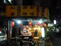 三重の日式料理屋0105