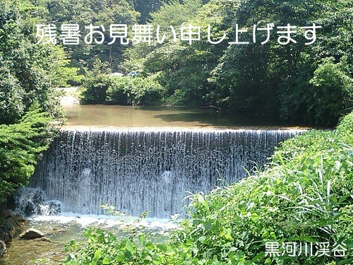 黒河渓流 - コピー
