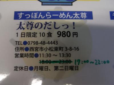 RIMG1476_convert_20120529224358.jpg