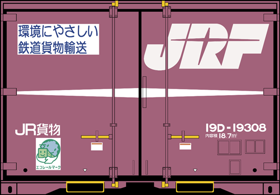 19d-typeB - コピー