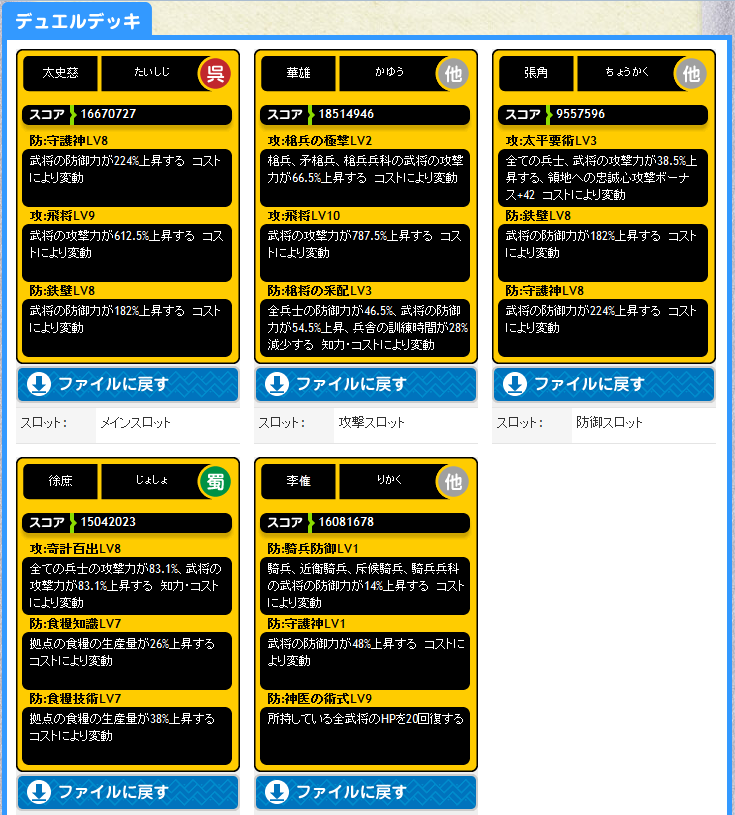 20121102081809f40.png