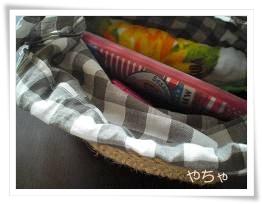 20120509麻ひも+布の中身