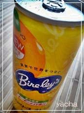20120605草刈りジュース