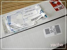 20120607井村屋B賞