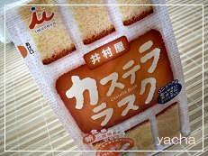 20120607井村屋3