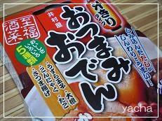 20120607井村屋10