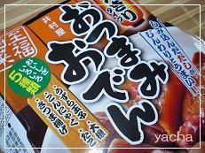 20120607井村屋11