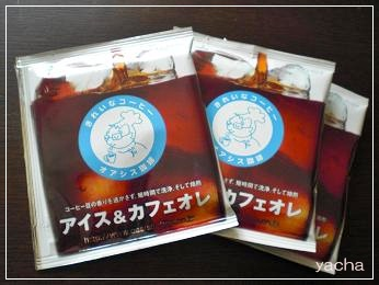 20120611きれいなコーヒー2