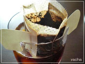 20120611きれいなコーヒーアイス1