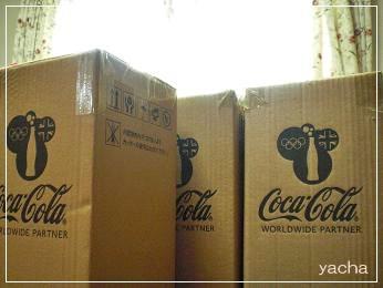 20120612コカ・コーラお届けもの