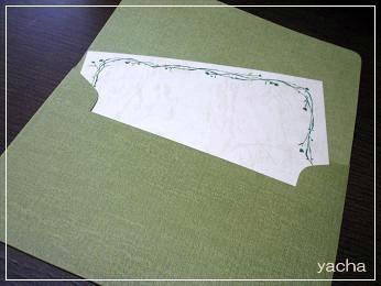 20120614かのかメッセージカード
