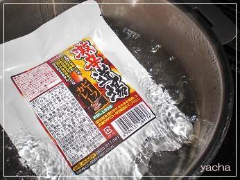 20120619激辛カレー湯せん