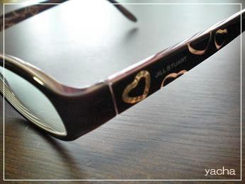 20120621愛眼眼鏡