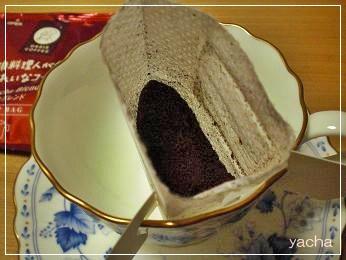 20120621きれいなコーヒーセット