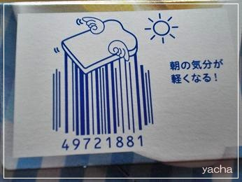 20120627バーコード