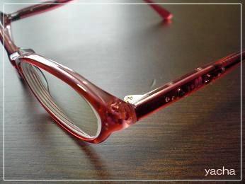 20120706眼鏡赤