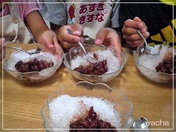 20120721カキ氷食べる