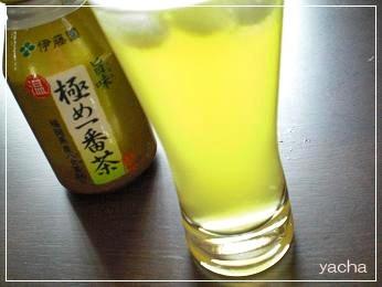 20120726伊藤園一番茶