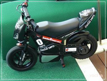 20120728バイク