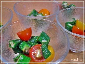 20120802オクラとトマト