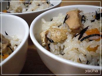 20120802塩麹炊き込みご飯