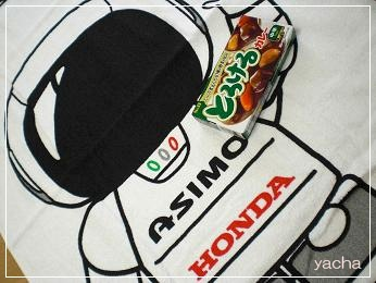 20120805ホンダ