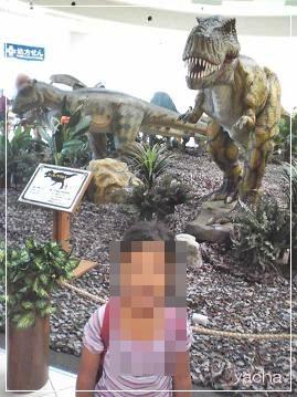 20120805恐竜
