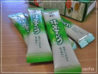 20120806辻利5本