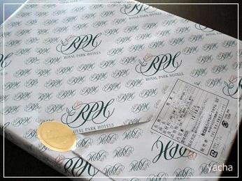 20120821焼き菓子