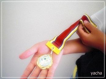 20120821金メダル