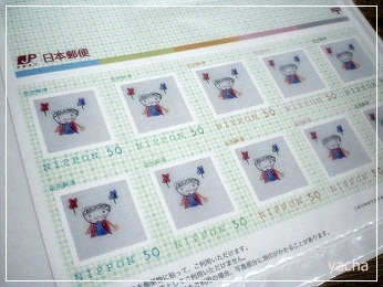 20120907切手