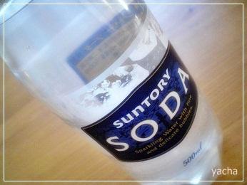 20120913ソーダ