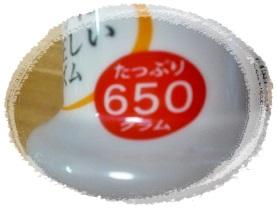 20120915650g