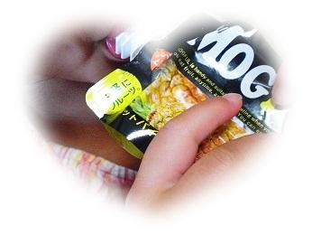 20120917MOGFUL飲む
