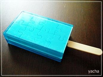 20120924がりがりくんパズル