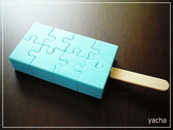 20120924がりがりくんパズル中身