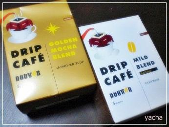 20120930ドトールのコーヒー