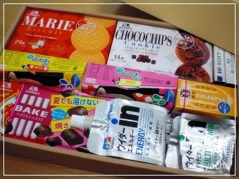 20121014森永お菓子箱ぎっしり